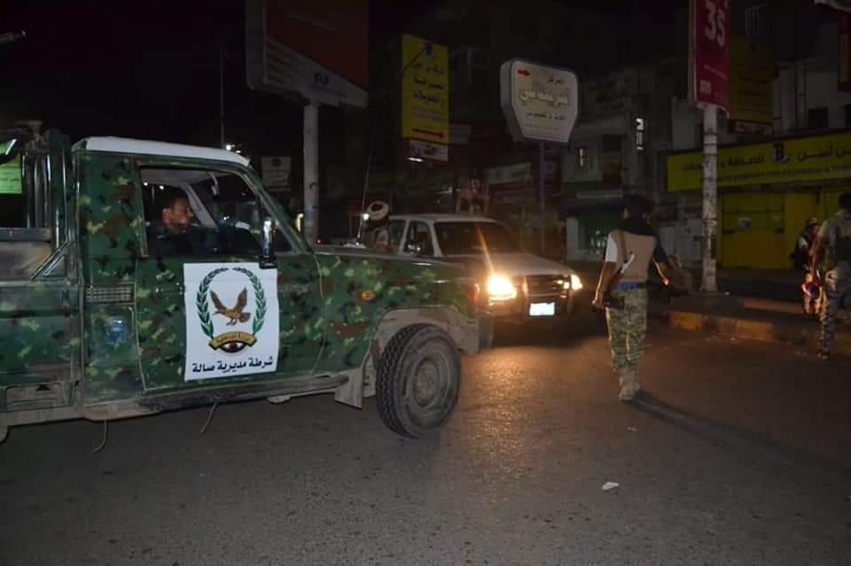 الحملة الأمنية تعزز تواجدها في مختلف شوارع مدينة تعز