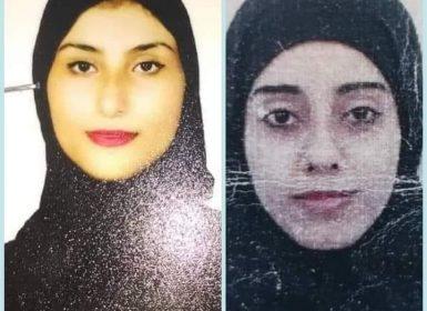 هي الثانية خلال أسبوع.. فتاة أخرى تختفي في عدن وعائلتها تقول إنها تلقت رسالة تهديد بقتلها