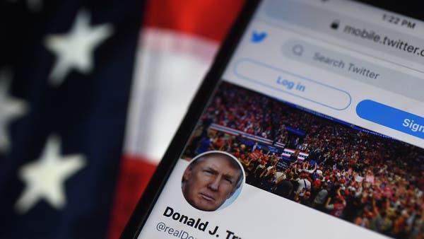 بعد تعليق حساب ترمب.. سهم تويتر يشهد تراجع حاد بحوالي 12%