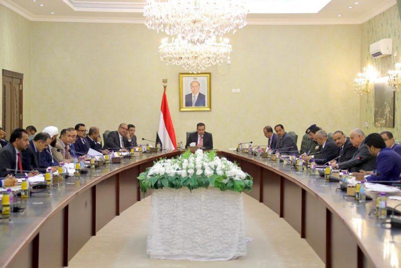 مجلس الوزراء يتدارس مستجدات الأوضاع على مختلف المستويات