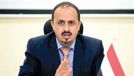 الحكومة تحذر من تصاعد هجمات مليشيا الحوثي في البحر الأحمر وتؤكد أنها تمثل خطرا كبير