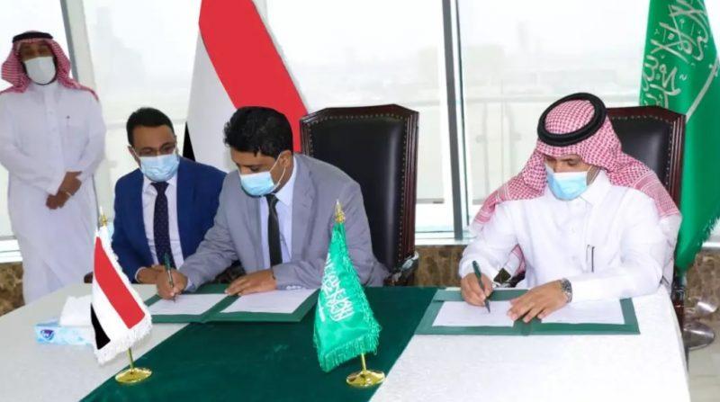 وزارة الكهرباء تكشف موعد وصول الدفعة الأولى من منحة الوقود السعودية
