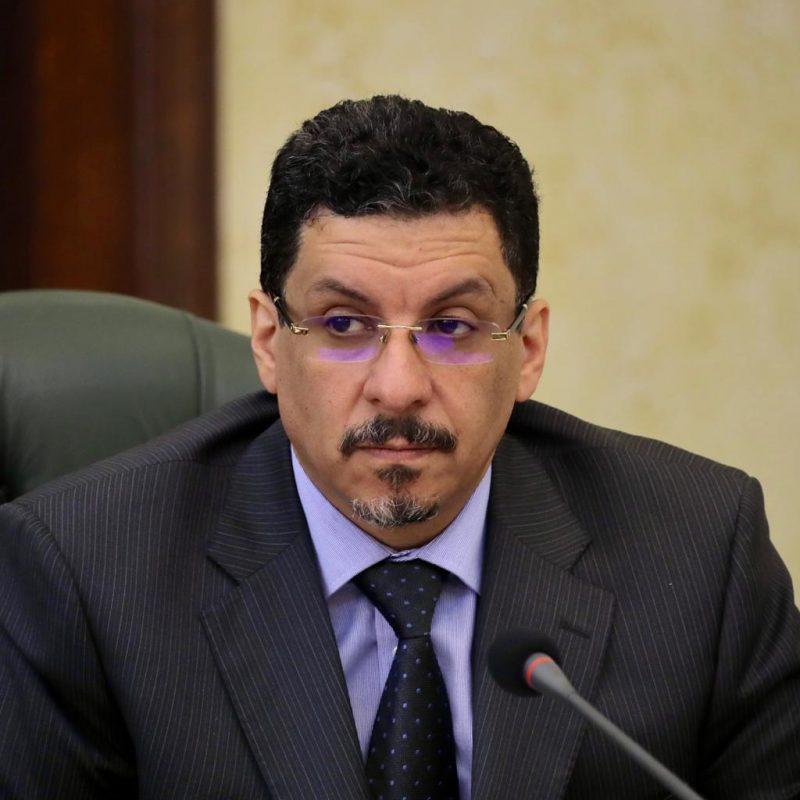 وزير الخارجية يناقش مع عدد من المسؤولين الأوروبيين الوضع الإنساني في اليمن