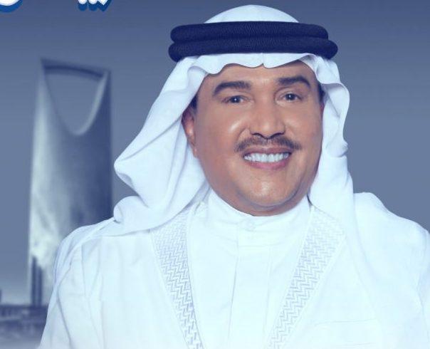 اعلامي سعودي يكشف حقيقة وفاة فنان العرب محمد عبده
