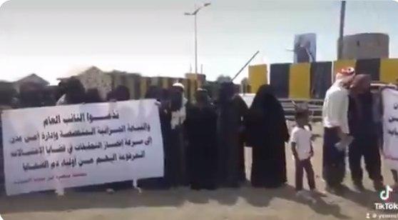 """عدن.. احتجاجات شعبية تطالب بمحاكمة """"بن بريك"""""""